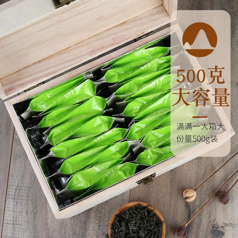 【方飞】绿茶春茶新茶叶日照高山木盒礼袋装云雾茶浓香型500gH
