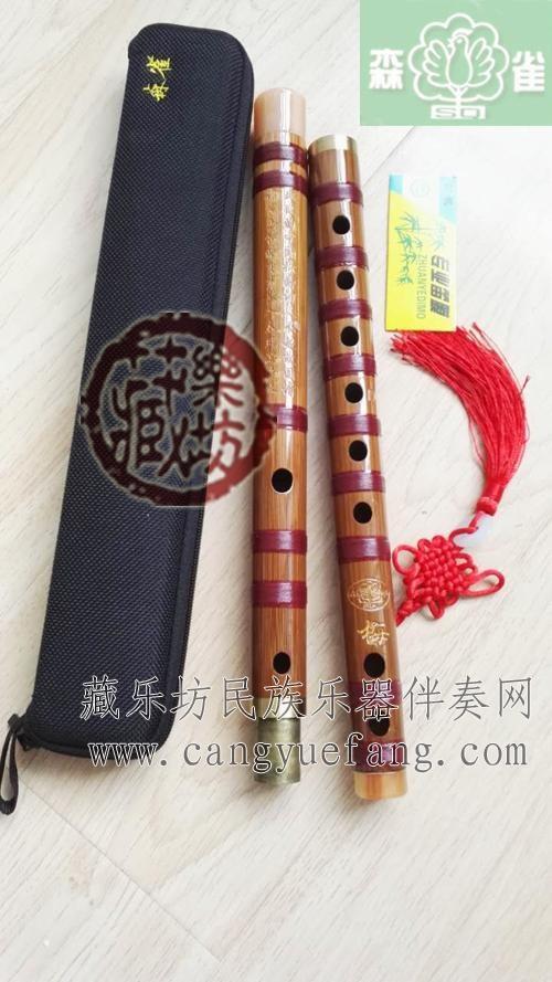调戏曲昆曲笛 D 内蒙古二人台专用梅枚 森雀平均孔笛子刻诗苦竹笛子