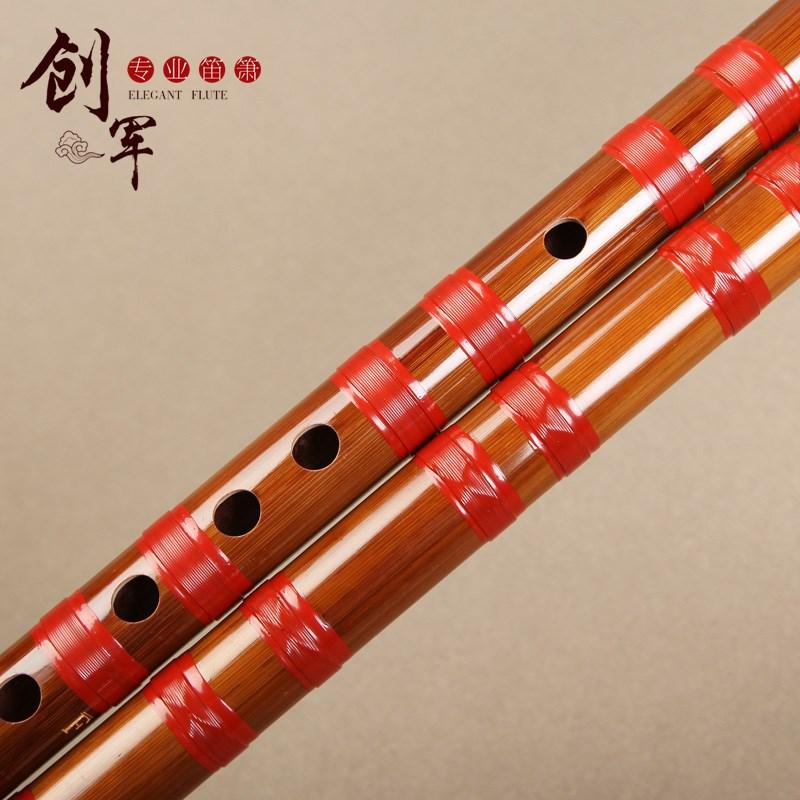 创军乐器竹韵黄卫东制一节笛横笛专业演奏笛签名笛竹笛笛子竹笛子