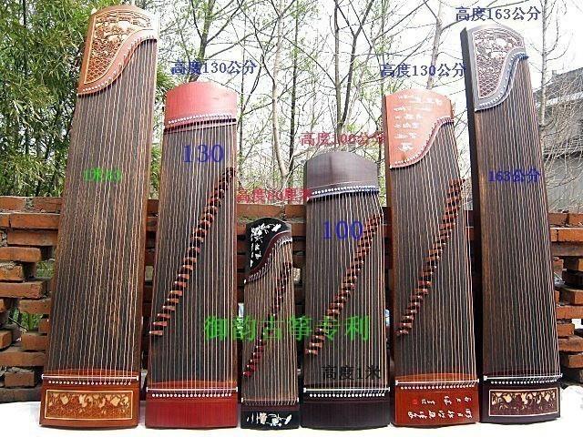 小型古筝 TG 冲皇冠特价 古琴乐器 高级特价便携式古筝