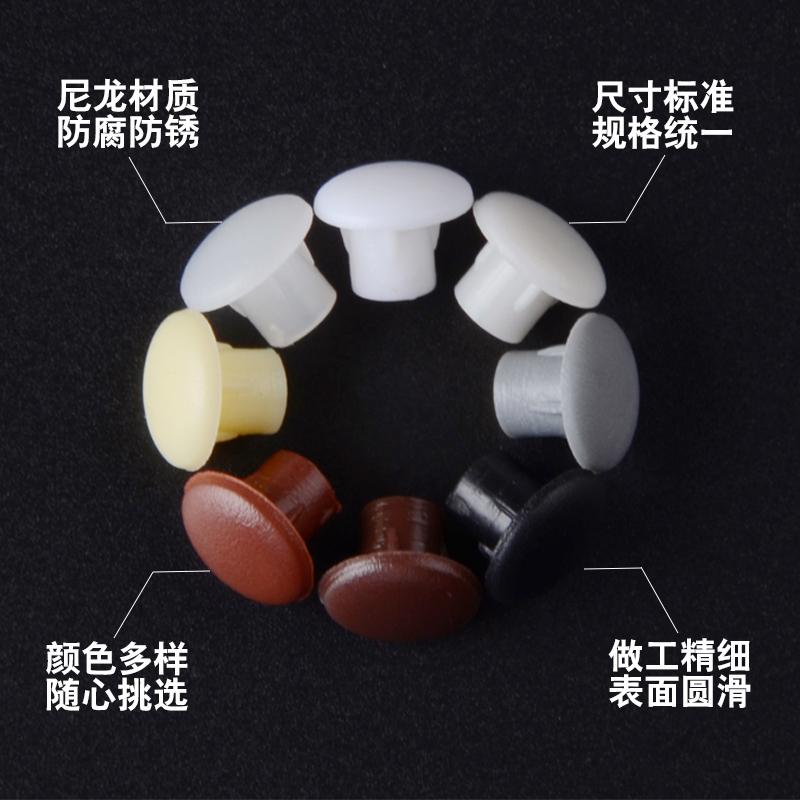 尼龍塑料環保螺絲眼圓形堵孔蓋遮丑美觀蓋帽 40mm 5 家具孔塞裝飾蓋