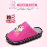 Children's cotton slippers winter boys and girls indoor home thick bottom waterproof waterproof PU leather surface warm cartoon slippers