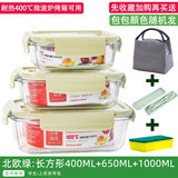 Boxes dedicated microwave workers glass bowl with a lid seal Fresh Fruits student lunch box ruled