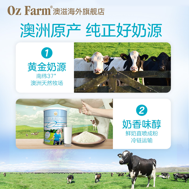 澳滋牛奶沐浴露怎么样?多少钱一桶?求评测?