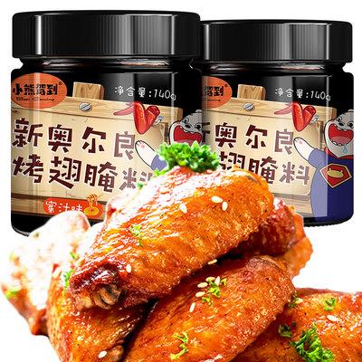 2罐新奥尔良烤翅腌料蜜汁微辣家用烤鸡翅粉炸鸡烤肉烧烤料调料 - 图3