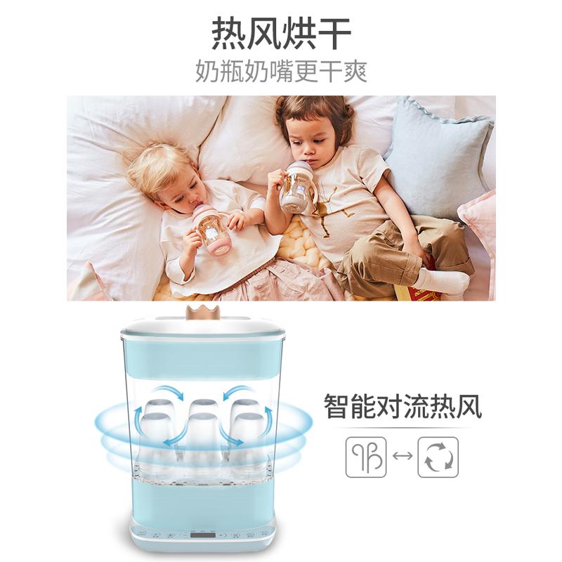 美的婴儿煮奶瓶玩具消毒器带烘干机二合一宝宝专用杀菌蒸汽锅柜