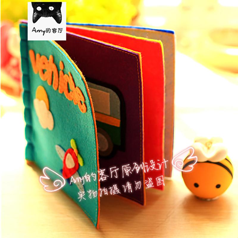 包郵不織布手工diy布藝免剪材料包/早教嬰兒童布書幼兒園手工繪本