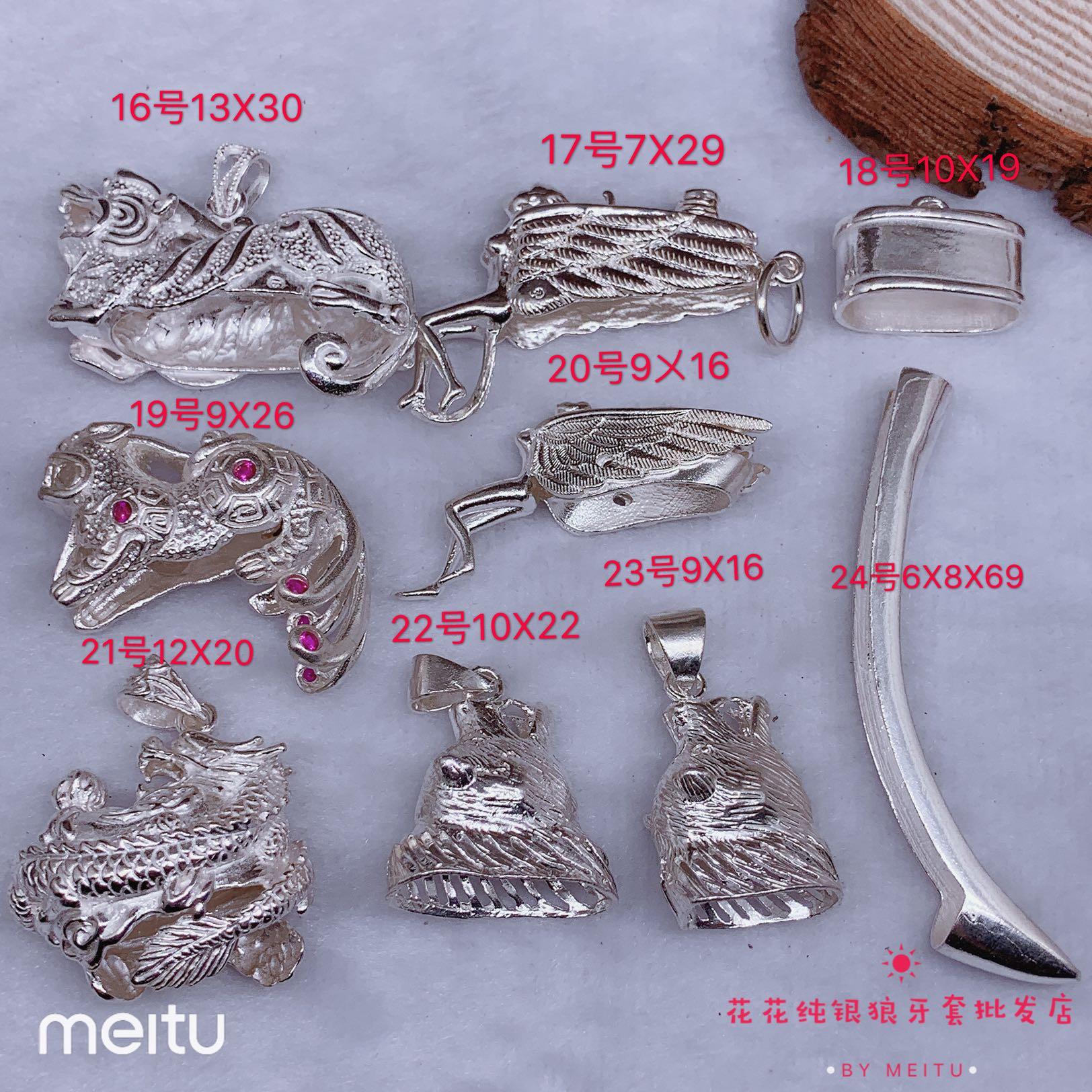 纯银虎爪熊钩子熊爪子包银鹰爪虎钩镶嵌吊坠防裂保护套银饰配件