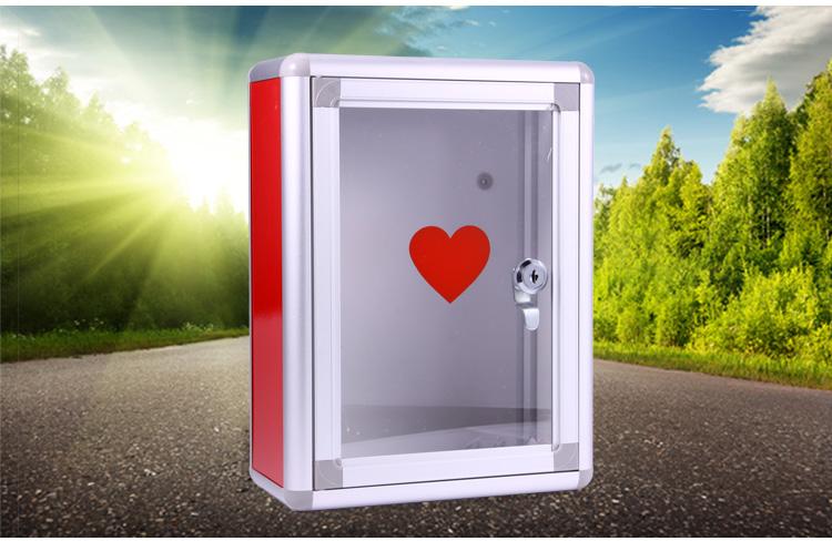 空白透明箱爱心箱功德箱小号中号意见箱建议箱乐捐箱捐款箱募捐箱
