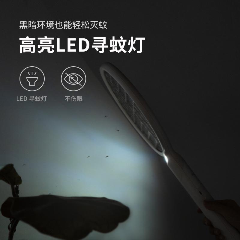 向物电蚊拍充电式家用强力小米苍蝇拍灭蚊灯二合一折叠打蚊子神器
