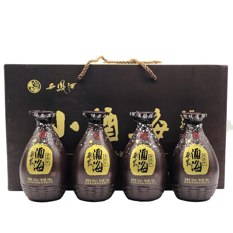 瓶小瓶收藏粮食白酒 4 150mL 度酒海原浆西凤酒凤香型 52