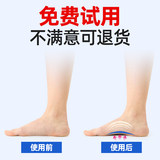 Flatfoot corrective insole sports men and women arch support pad flatfoot corrective orthotic insole cushioning insole sports