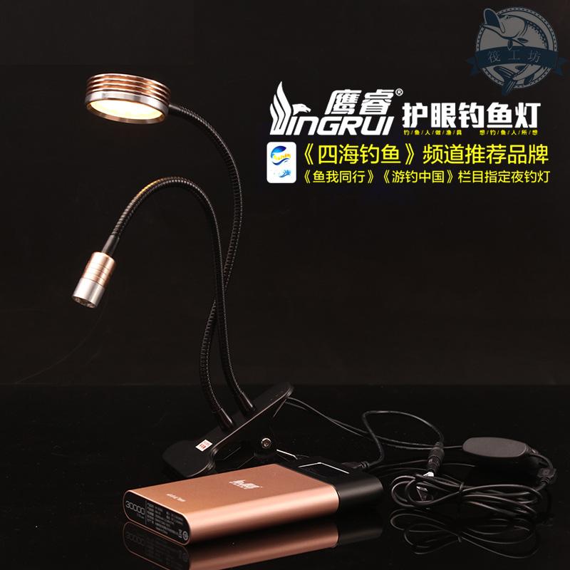 12V 5V USB 黄光诱鱼灯双光源双色灯 1w 10 鹰睿筏钓灯诱鱼灯双灯头