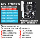 South China Gold X99-TF computer motherboard CPU package DDR3 / DDR4 memory game Desktop 2678v3