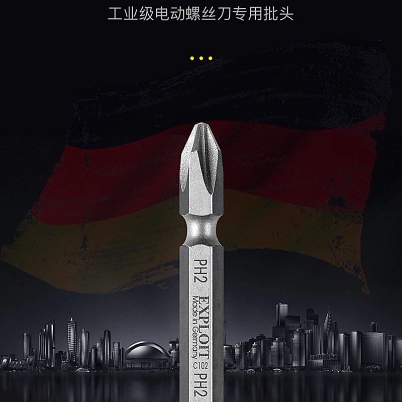 开拓 风批 台湾/德国/国产风动电动螺丝刀批头 十字螺丝批起子头