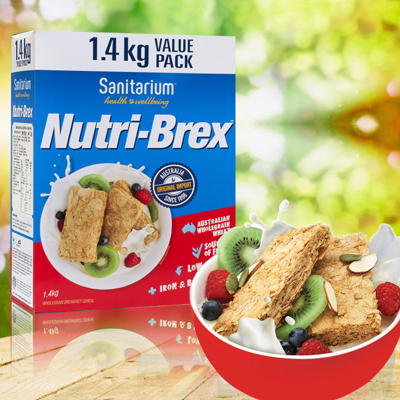 nutri-brex安迪同款燕麦块低脂weet-bix麦片饼干早餐即食脱脂食品