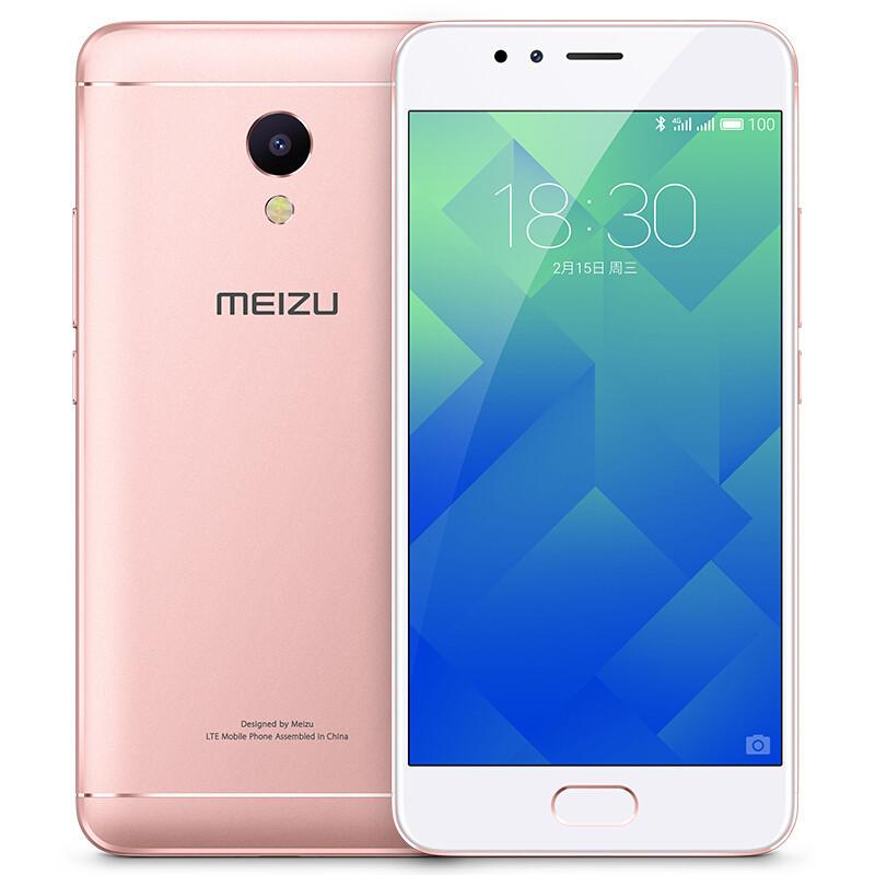 6 学生智能手机魅蓝 4G 全网通 5S 魅蓝 魅族 Meizu 32G 3