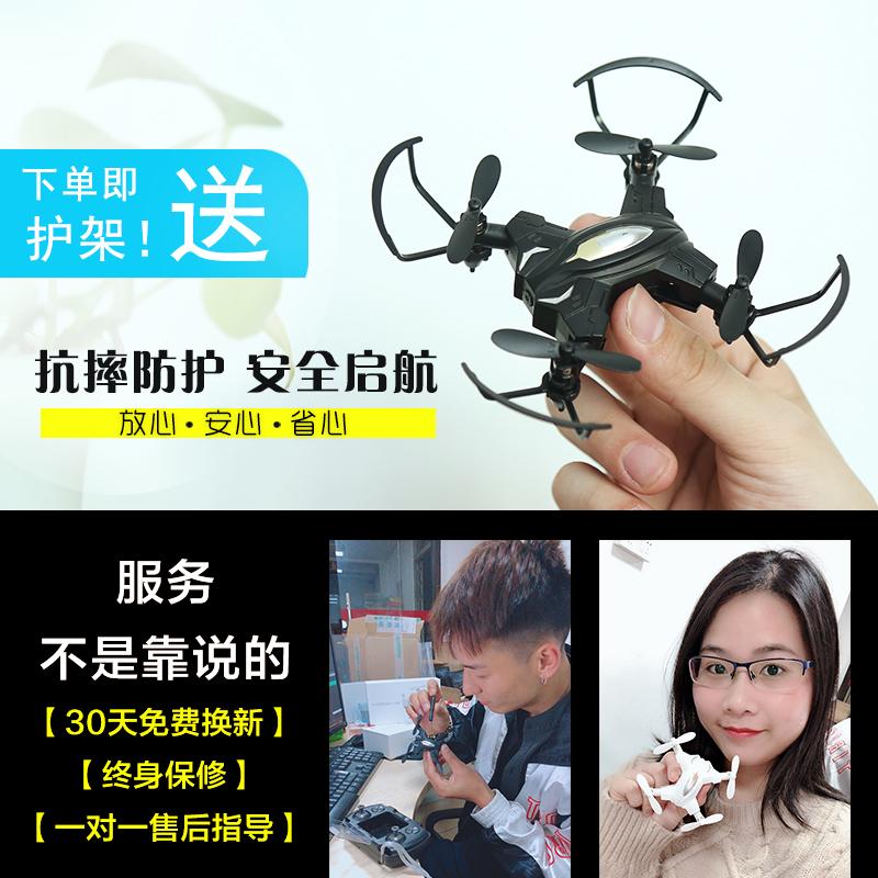 迷你耐摔遥控飞机四轴飞行器高清航拍专业直升无人机儿童玩具航模