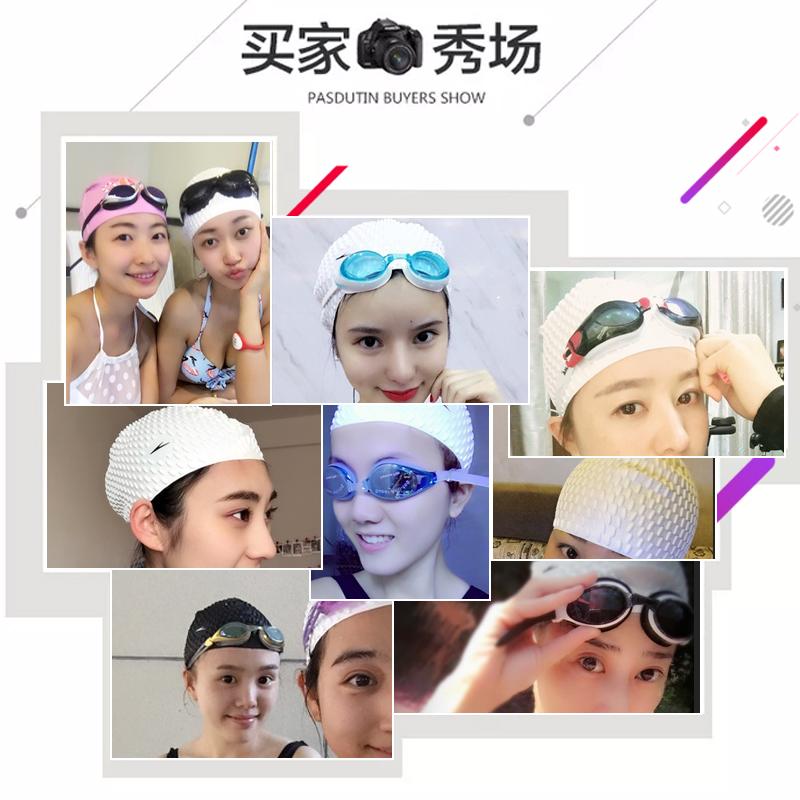 Speedo/速比涛游泳帽男女防水硅胶泳帽时尚长发大码泡泡泳帽加厚