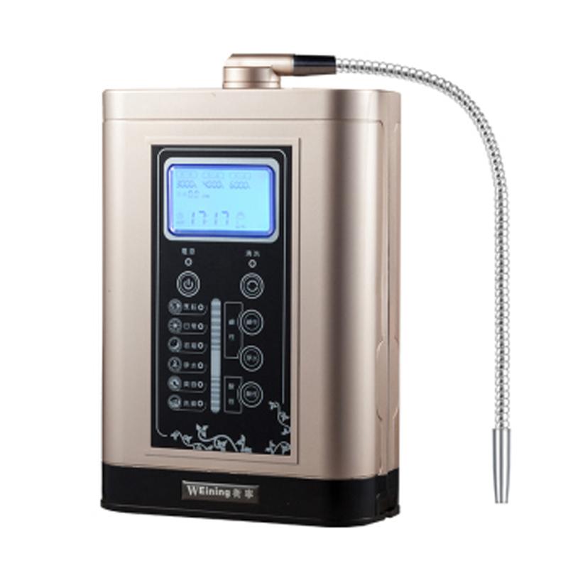 卫宁WN-7电解水机离子水机家用弱碱性水机制小分子团净水器富氢水