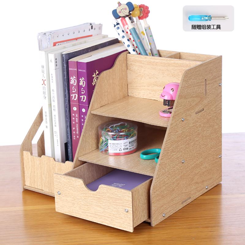 小號多功能木質塑料桌面收納盒抽屜檔案架化妝品置物架辦公筆筒