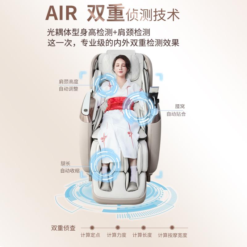 原装进口日本富士按摩椅家用全身老人全自动多功能豪华旗舰店新款