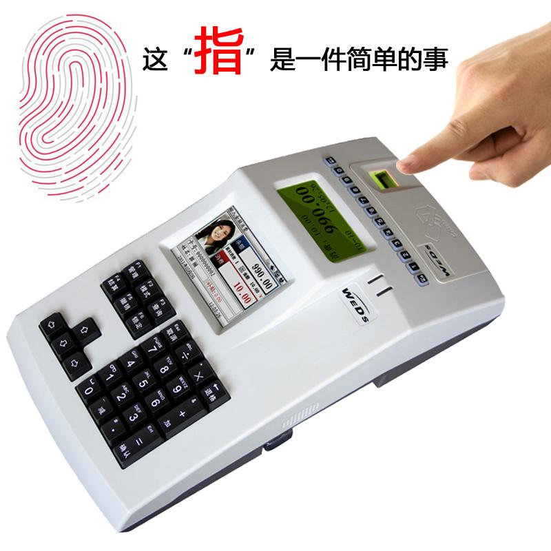 威尔WEDS-C68指纹消费机食堂售饭机系统智能刷卡机自动饭卡机全套