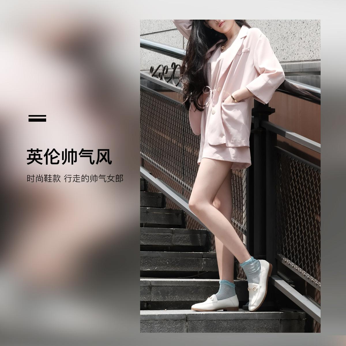SS03112317 秋季新款一脚蹬乐福鞋平底舒适通勤女鞋单鞋 2020 星期六