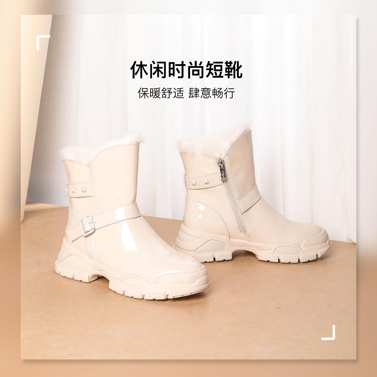SS0411A425 冬季新皮带扣装饰时装靴毛里短筒女 2020 星期六时尚短靴