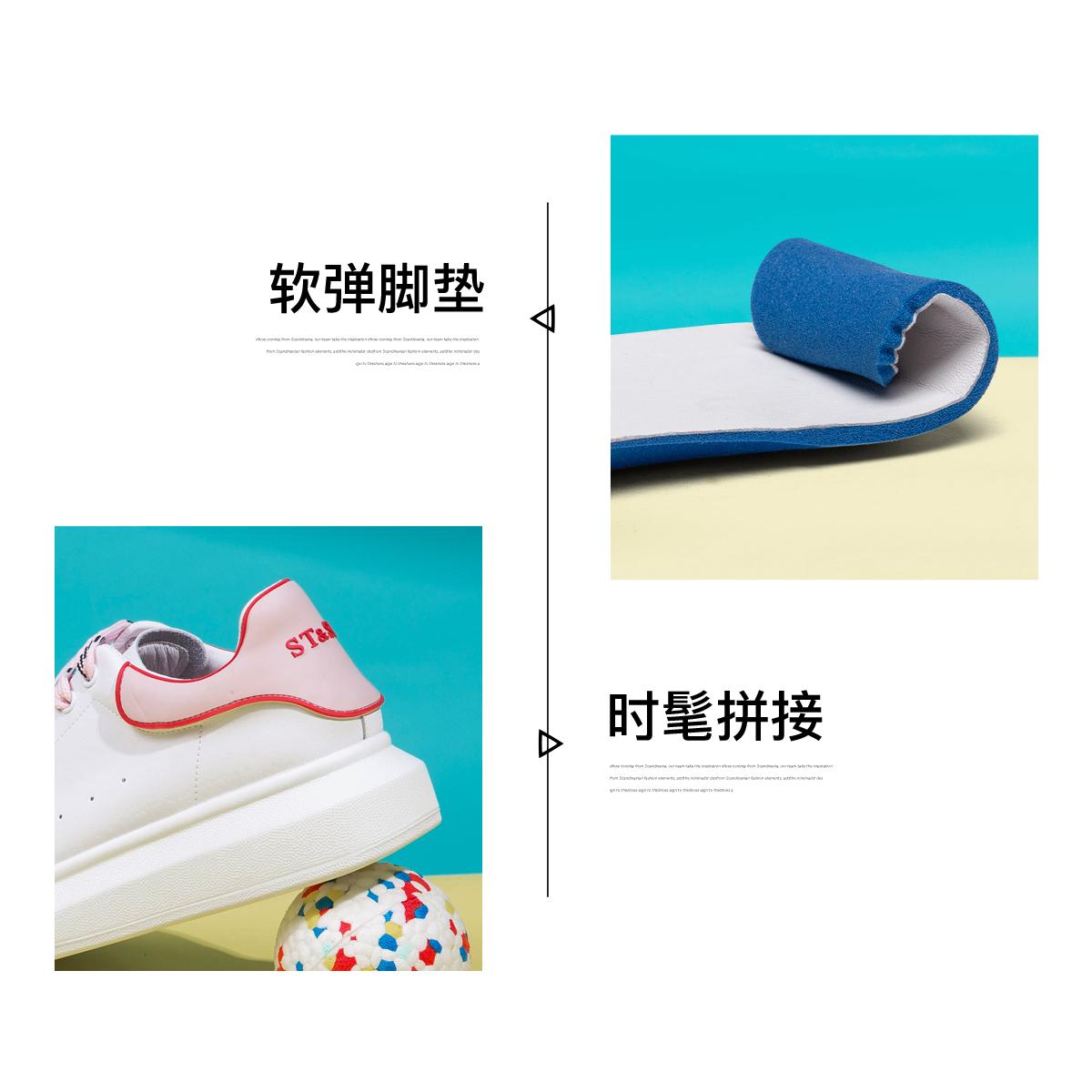 SS11112100 春季新款中跟深口网红小白鞋 2021 星期六休闲板鞋