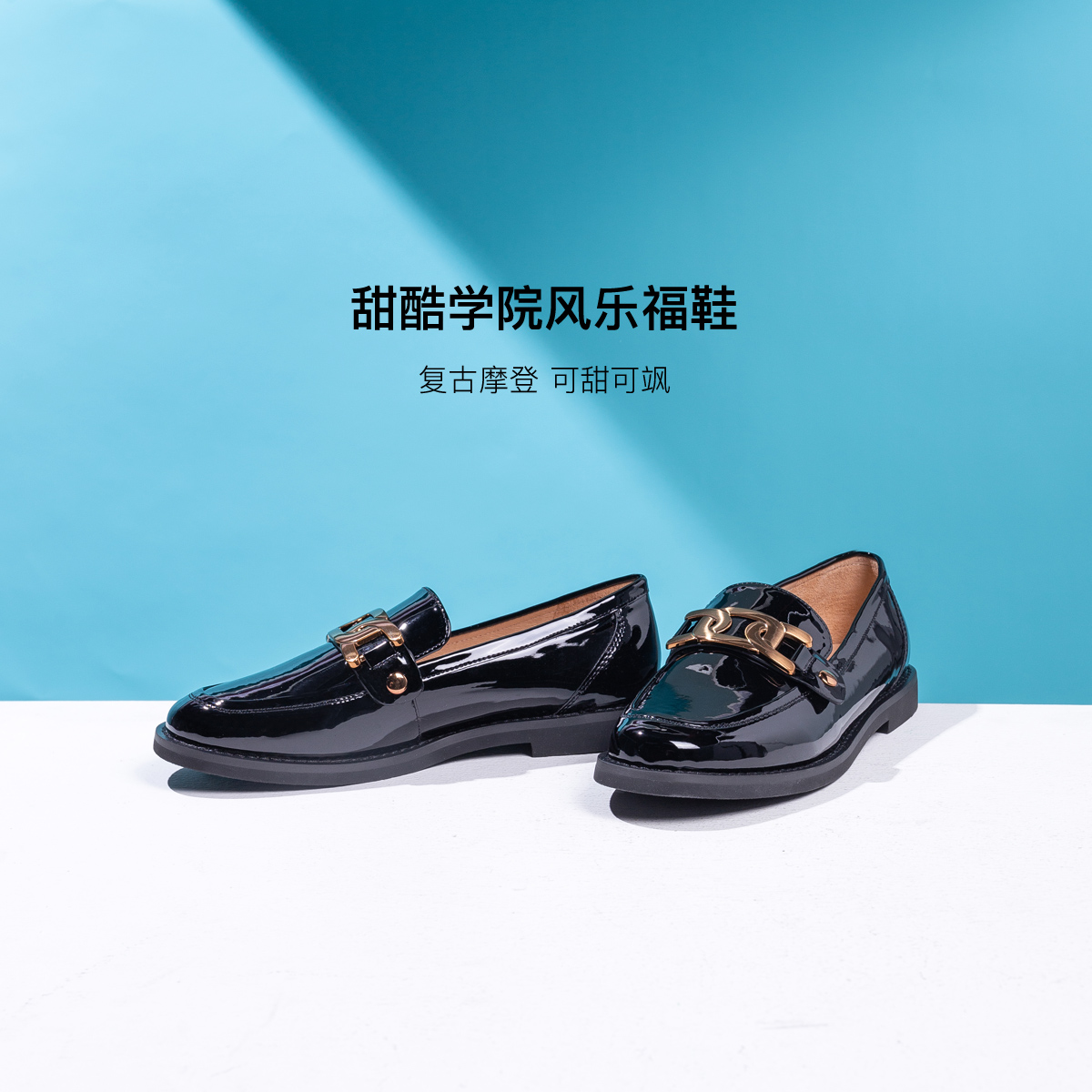 SS11111810 鞋学院女鞋子 JK 春新低跟一脚蹬 2021 星期六乐福鞋女 直
