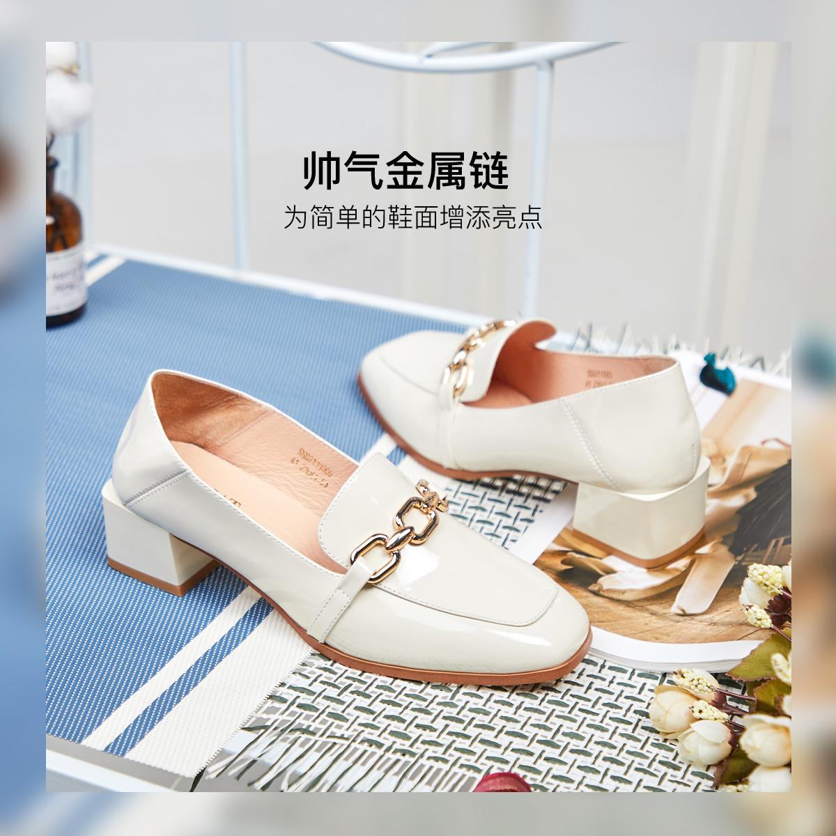 SS03111009 秋一脚蹬乐福鞋女方头粗跟浅口单鞋 2020 送星期六女鞋