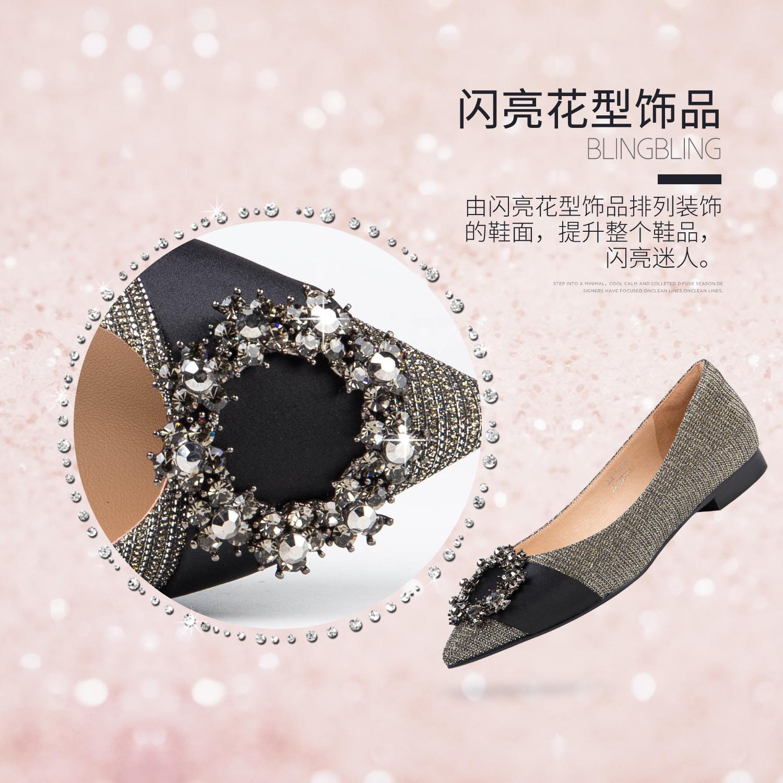 SS81111145 春秋新商场同款尖头低跟浅口女单鞋 2018 星期六 Sat & St