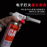 Portable high-temperature flame singeing gun gun cassette cookers small butane gas cylinders flame broiled sushi
