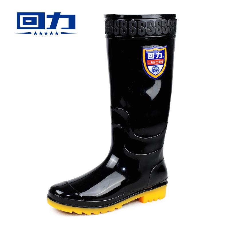 回力专柜正品雨鞋男士高筒雨靴男款牛筋底防水防滑鞋套鞋水靴水鞋