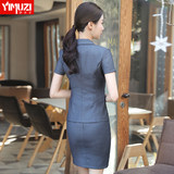 Short-sleeved professional suit female summer high-end fashion temperament suit hotel front desk workwear jewelry shop skirt