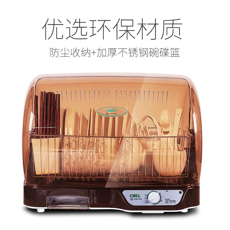 家用消毒柜台式小型迷你碗柜沥水架保洁柜全自动筷子消毒机带烘干