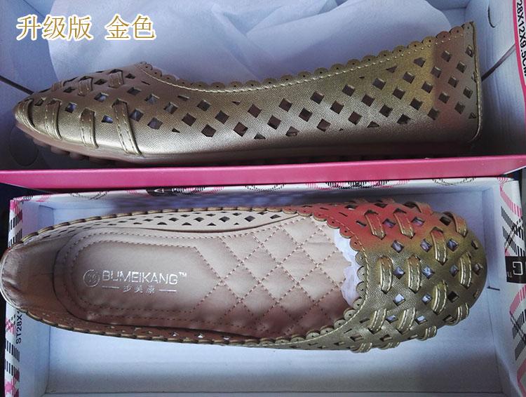 超舒适欧美编织浅口圆头平底女单鞋凉鞋镂空包头豆豆鞋韩版爆款