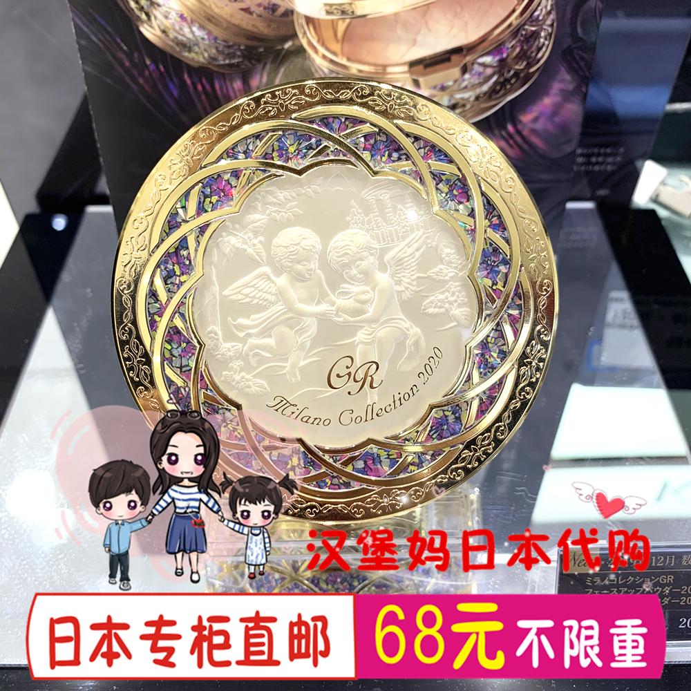 日本代購直郵 KANEBO嘉娜寶 2020天使蜜粉餅GR版30週年限定 予定