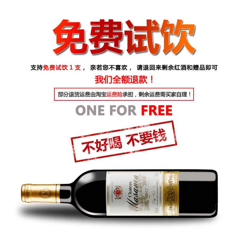 ASC拉菲红酒总代理巴斯克花园珍藏原瓶进口干红葡萄酒2支礼盒装