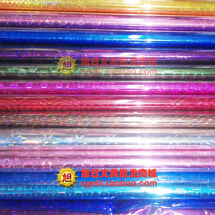 镭射包装纸批发 DIY鲜花彩色包装纸 50*70CM 闪光纸塑料纸礼物纸