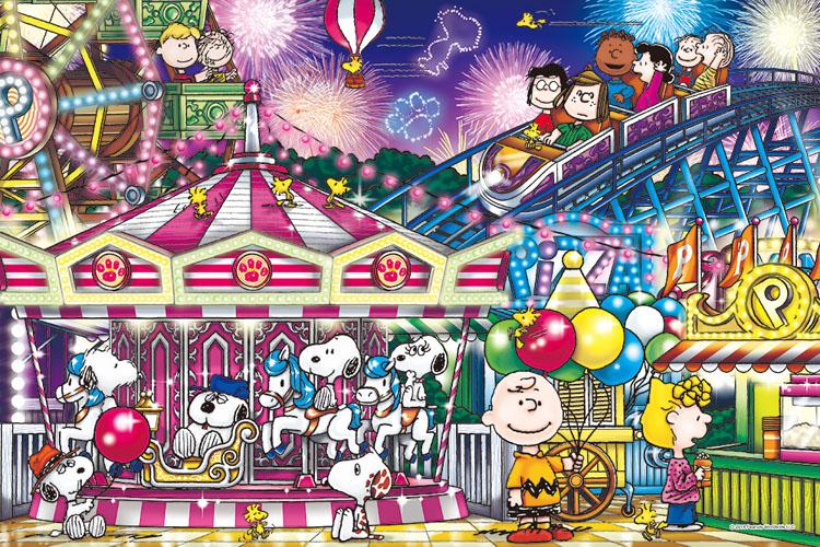【現貨】日本 epoch 史努比家族 快樂家族 1000片成人拼圖