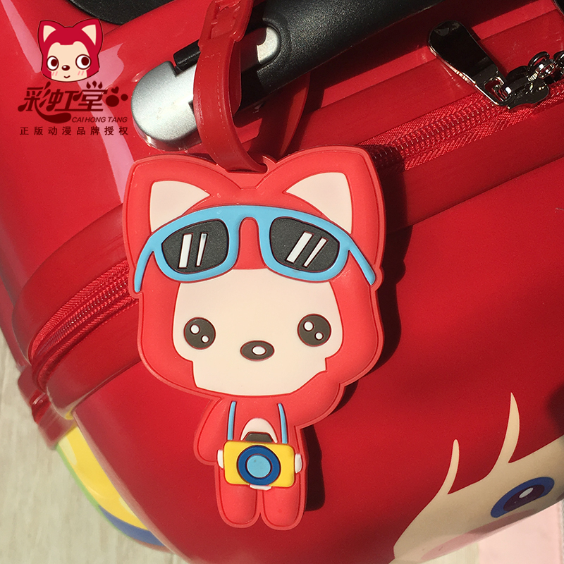 阿狸創意行李箱卡通掛牌吊牌登機牌矽膠行李牌旅行箱吊牌旅遊用品
