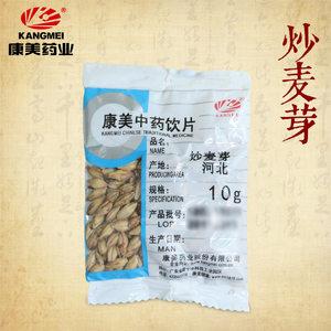 康美炒麦芽100g中药材店铺代抓配熟麦芽炒熟麦芽茶河北产炒麦芽