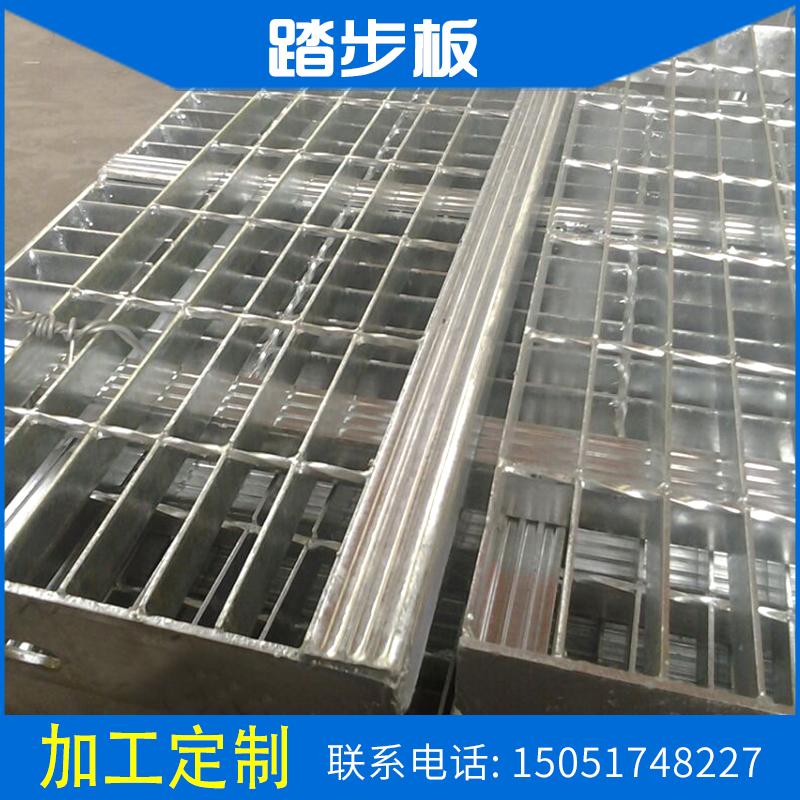 订定做 镀锌钢格 板齿形I型水沟盖钢格板格栅板钢格栅板水沟盖板