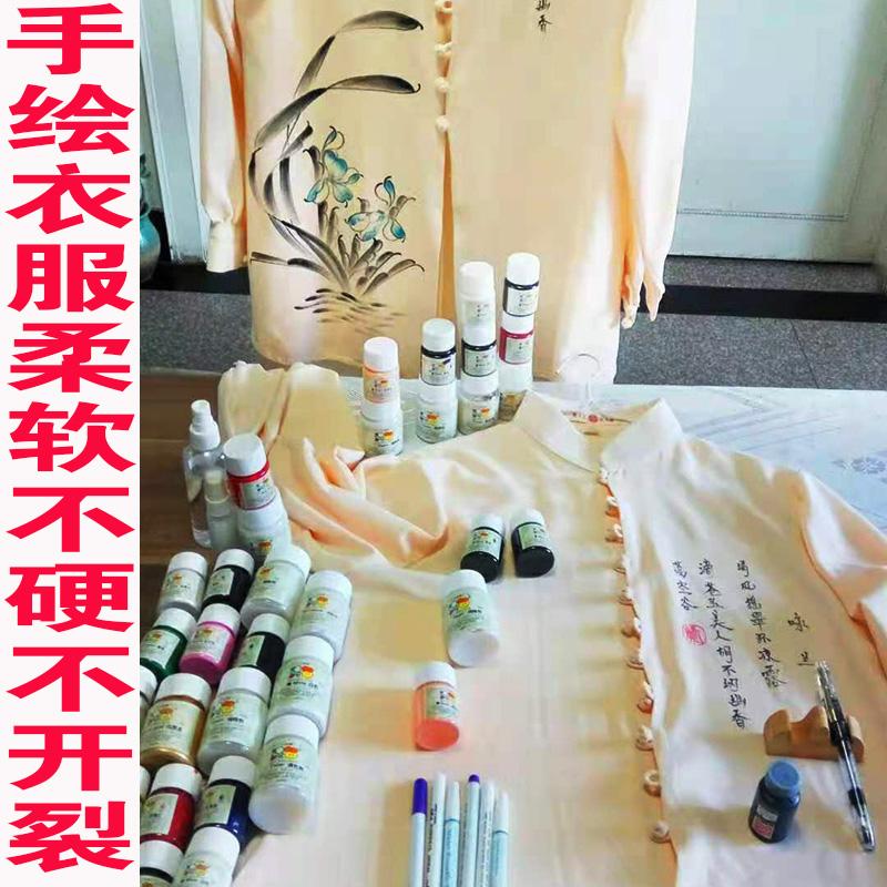 30ML- 59色单选六色牌纺织颜料 t恤颜料 比进口丙烯颜料好用-【图3】