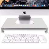 Apple computer monitor height bracket aluminum alloy is raised bracket desktop storage base IMAC all-in-one machine