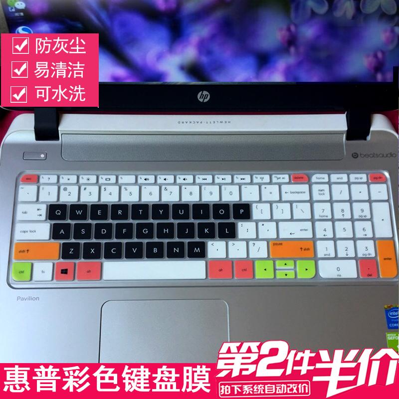 惠普15.6英寸筆記本E神小蒼本電腦envy 15-K215 R214TX k301TU鍵盤保護膜CQ15 G15 350 G1 G2矽膠防護套 配件