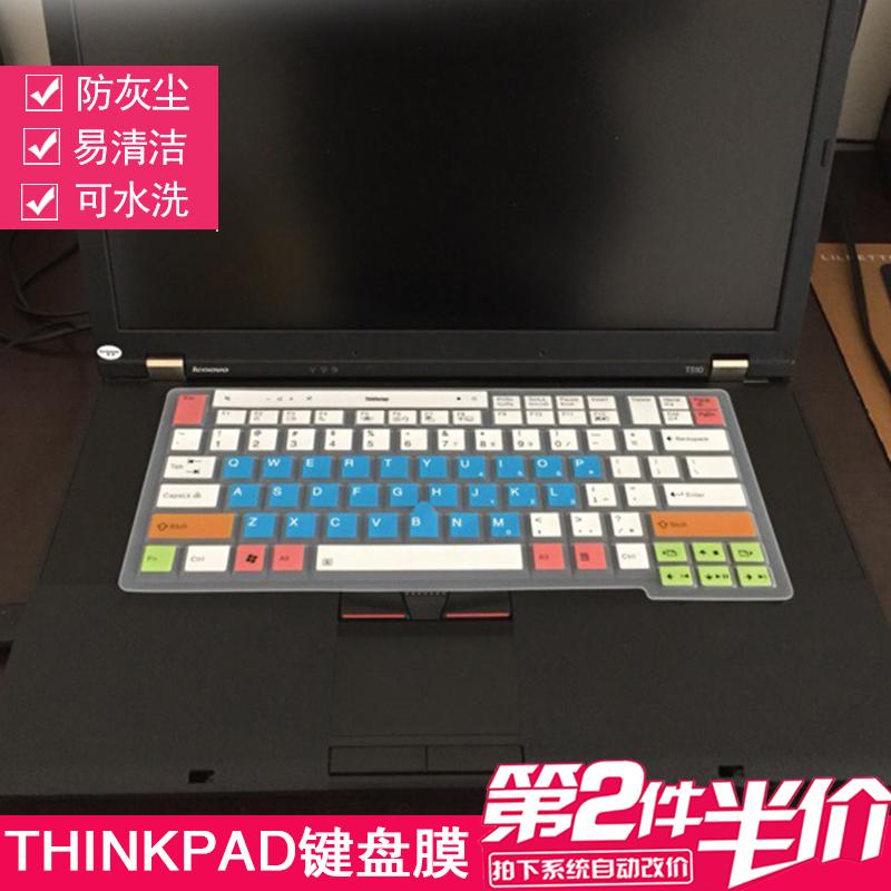 升派 聯想THINKPAD W520鍵盤保護貼膜X220i T410i T420i T510 T520 W510配件凹凸罩子防護墊裝備防水防塵套