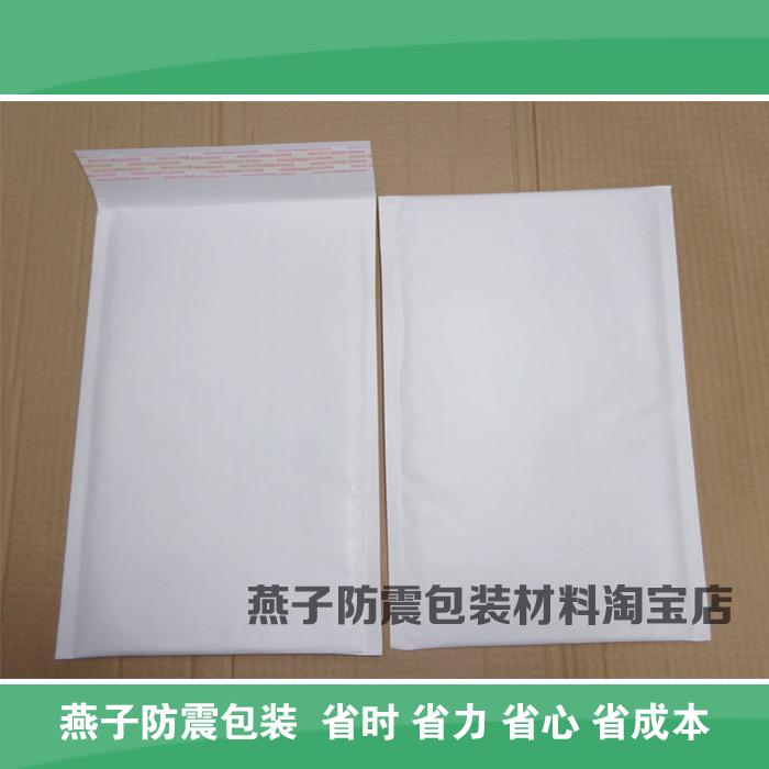 白色牛皮纸复合气泡信封袋(PBS3)240*300+40MM单价:1.11元/个